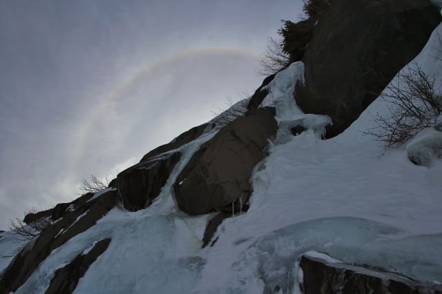 Icebow - Clark Canyon, Wy'East